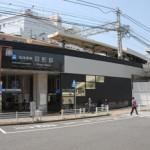 阪神_御影駅