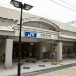 JR甲南山手駅