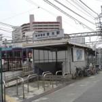 阪神_青木駅